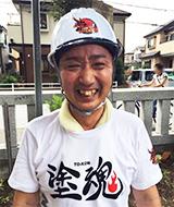 新井田塗装
