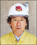 藤田塗装工業