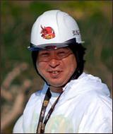 harashima