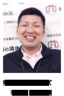 img_shi_01