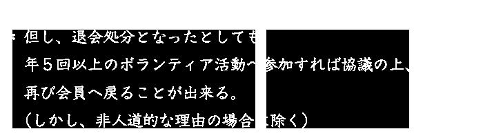 title02_05