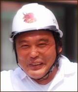 uebayashi