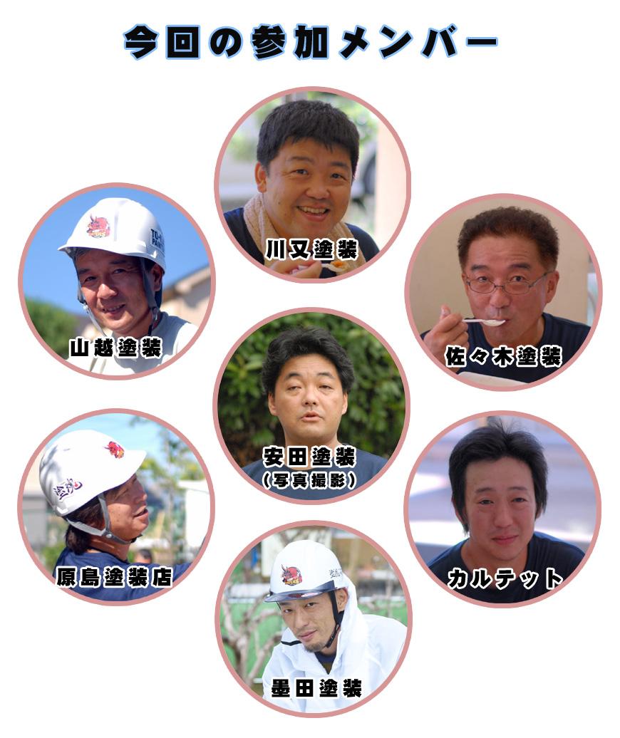 main_photo10