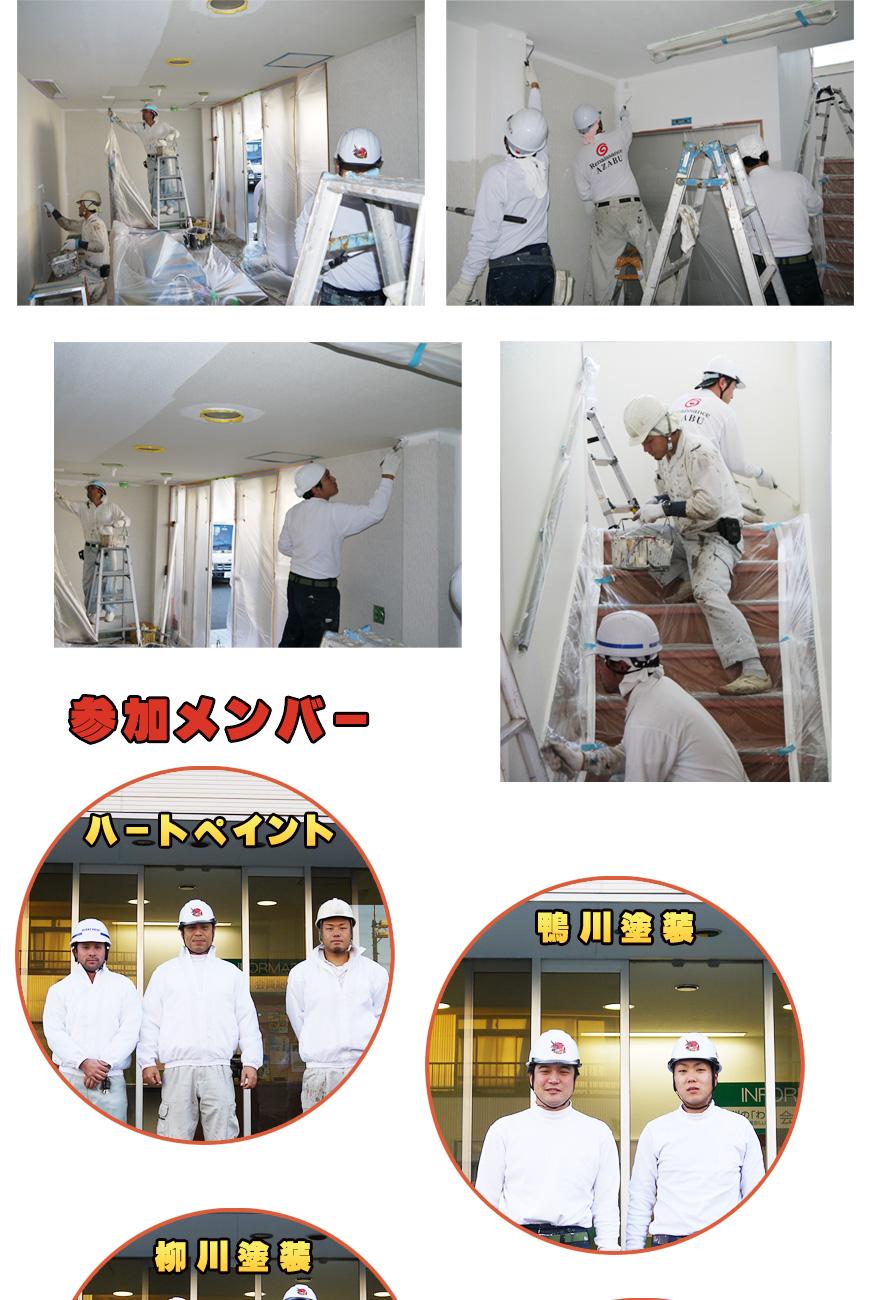 main_photo12
