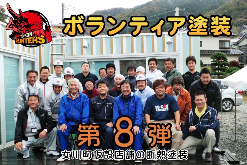 main_photo30