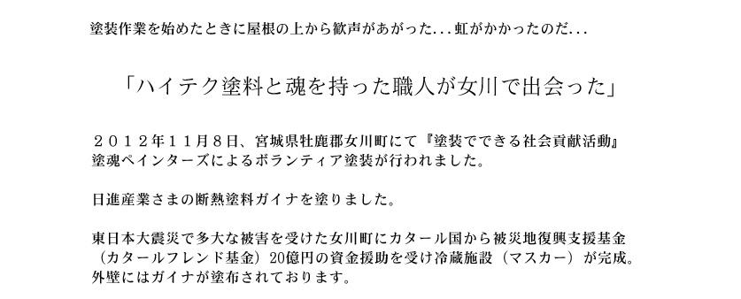 main_photo33b