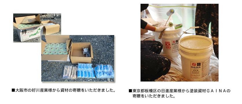 main_photo33c