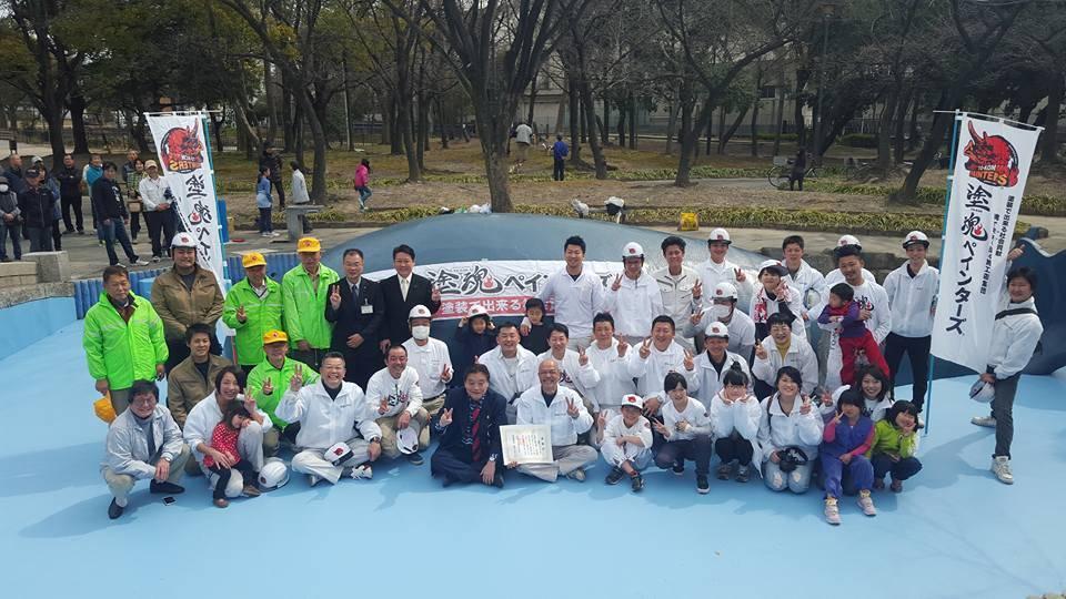 愛知県名古屋市道徳公園