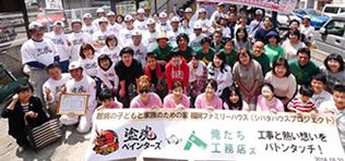福岡ファミリーシバタハウスプロジェクト