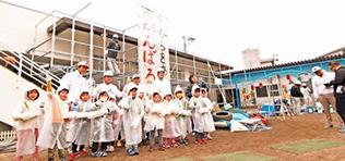 熊本市立隈庄幼稚園ボランティア