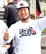 株式会社 福井装研