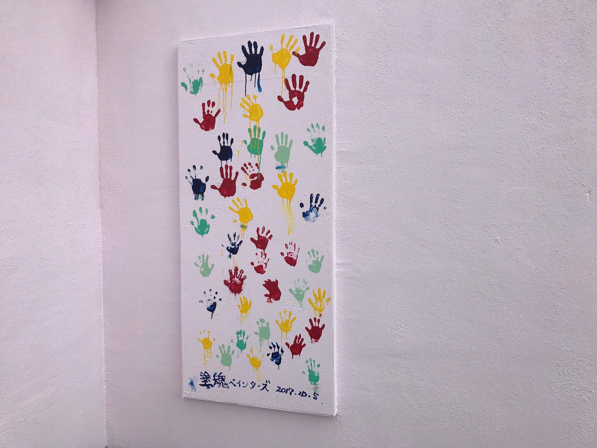 夕張市立ユーパロ幼稚園