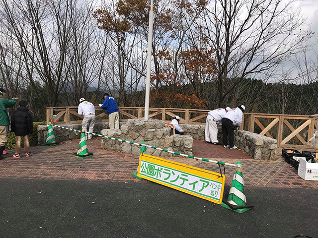福岡県立 夜須高原記念の森