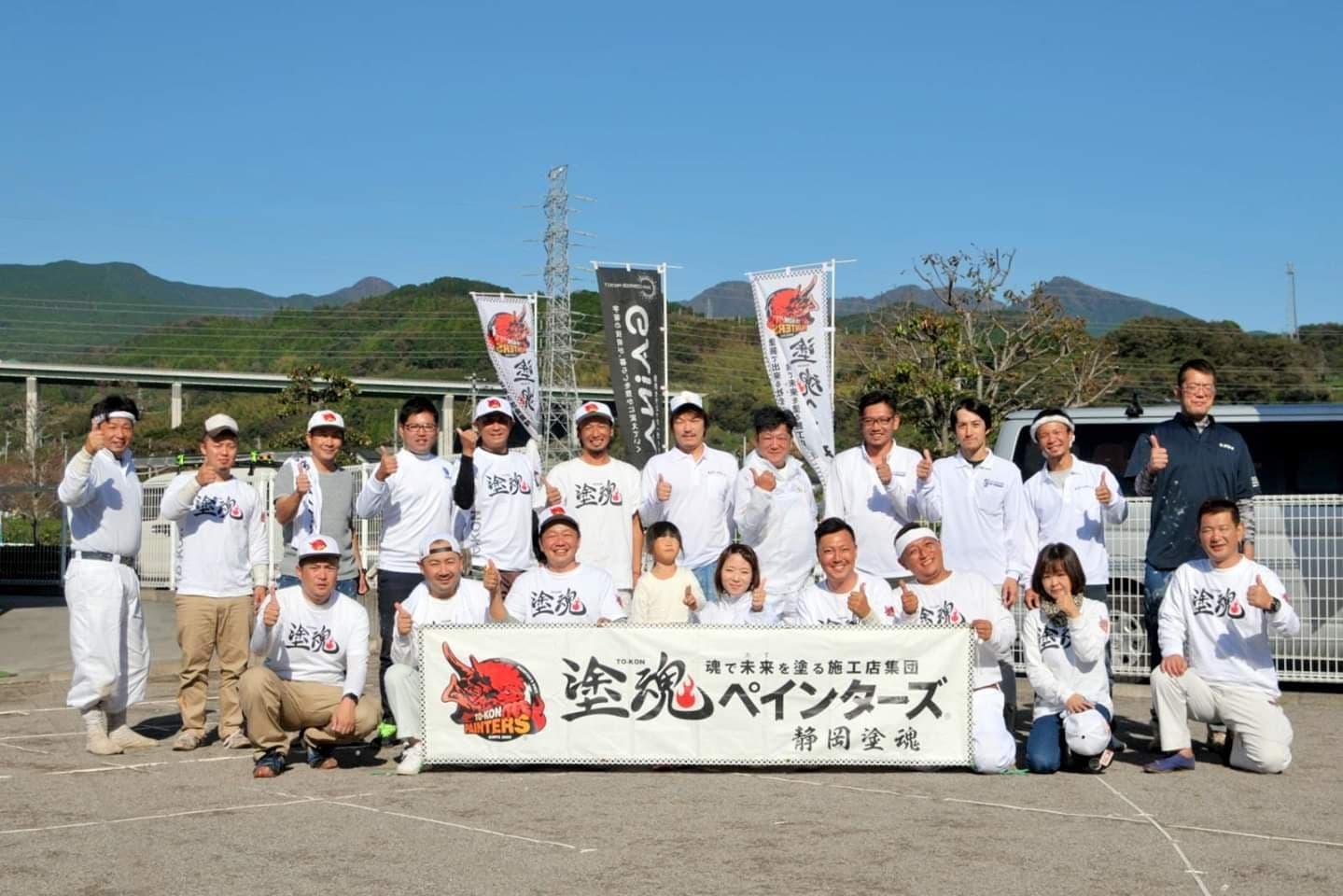 写真:イベント参加者の集合写真